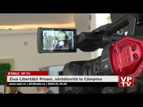 Ziua Libertății Presei, sărbătorită la Câmpina