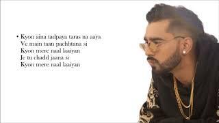 Ik Ik Pal - Maninder Buttar full song Lyrics video - YouTube