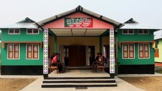 Bhuyanpara Forest Range Office in Manas