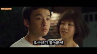 【谷阿莫】6分鐘看完2016校園愛情電影《六弄咖啡館》