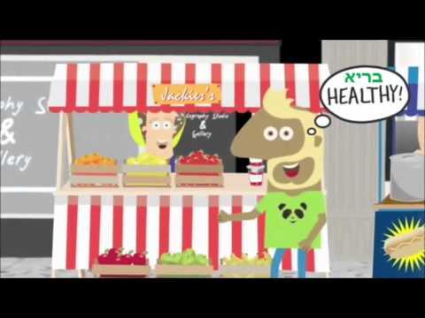 תוכנית התזונה של הרבלייף