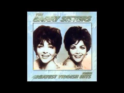 Hevenu Shalom Aleihem - The Barry Sisters