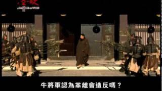 Sinopsis Film A Battle of Wits, Tayang di Bioskop TRANS TV Hari Ini Rabu 27 Mei 2020 Pukul 23.30 WIB