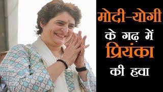 क्या प्रियंका गांधी के सहारे सत्ता में आ पाएगी कांग्रेस?