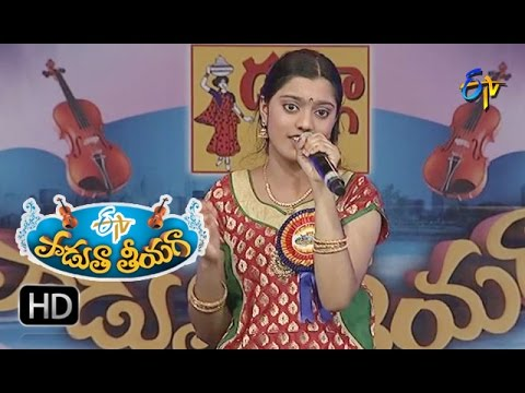 Poola-Ghuma-Ghuma-Song--Anukruthi-Performance-in-ETV-Padutha-Theeyaga--23rd-May-2016