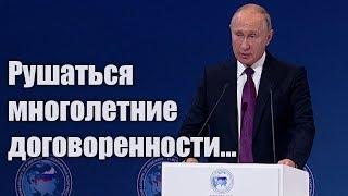 Путин на конгрессе соотечественников.