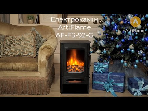 Электрический камин ArtiFlame AF-FS-92-G Video #1