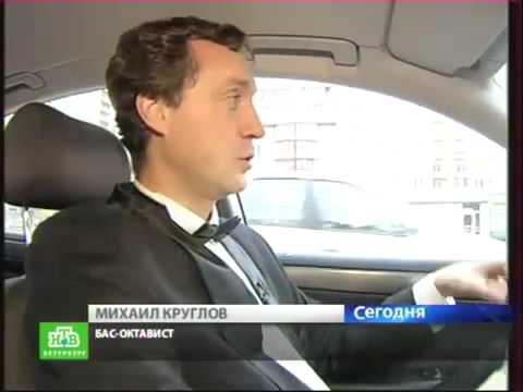ศูนย์หลอดเลือดดำ Ekaterinburg Sheinkman 111 งาน