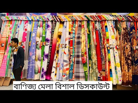 Home Textile at Best Price in India