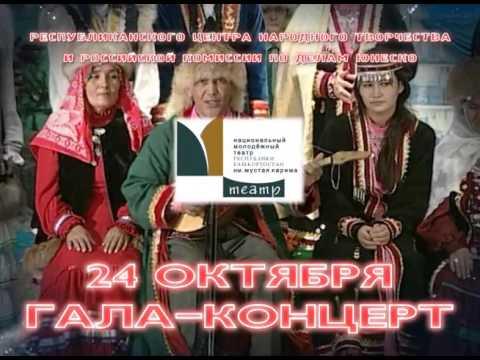 Всероссийский фестиваль сказителей-сэсэнов