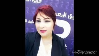 Presentation by Ms. Arabia Al – Jabali in Cultural Radio