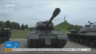 "Операция ""Багратион"": как освобождали Минск"