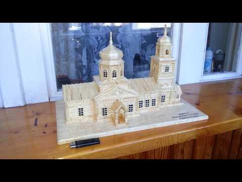 Хоры в церкви википедия