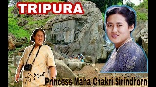 preview picture of video 'Thailand Princess Maha Chakri Sirindhorn arrives at Tripura'