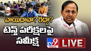 తెలంగాణలో 10 తరగతి పరీక్షలు రద్దు.. || CM KCR Review Meeting LIVE   Watch LIVE: https://goo.gl/w3aQde  Today's Top News: https://goo.gl/5YuScD  Visit Website: https://www.tv9telugu.com/  ►TV9 LIVE : https://bit.ly/2FJGPps ►Subscribe to Tv9 Telugu Live: https://goo.gl/lAjMru ►Subscribe to Tv9 Entertainment Live: https://bit.ly/2Rg6nzL ►Big News Big Debate : https://bit.ly/2sjc9Iu ►Encounter With Murali Krishna : https://bit.ly/380Nvf5 ► Download Tv9 Android App: http://goo.gl/T1ZHNJ ► Download Tv9 IOS App: https://goo.gl/abC1bS  ► Like us on Facebook: https://www.facebook.com/tv9telugu ► Follow us on Instagram: https://www.instagram.com/tv9telugu ► Follow us on Twitter: https://twitter.com/Tv9Telugu  #CMKCR LIVE || Review Meeting On #Lockdown & #10thExams - TV9