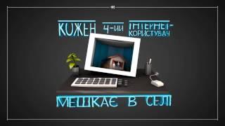 Ukrainian Web Revolution - 2