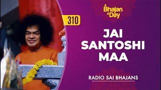 310 - Jai Santoshi Maa | Radio Sai Bhajans - YouTube