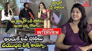 World Famous Lover Team Exclusive Interview | Vijay Devarakonda |  | TV5 Tollywood