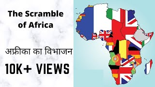 The Scramble of Africa (In Hindi)