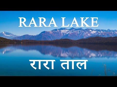 RARA LAKE (रारा ताल)   WEST NEPAL   S01E05   Visit Nepal 2020