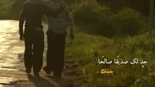 اغاني حصرية ضفاف الأمل - قلم: رنا عبد الله, مونتاج: سحر خالد, أداء: عبدالعزيز الهديان. تحميل MP3