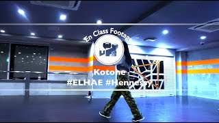 "Kotone ""Hennessy  ELHAE""@En Dance Studio SHIBUYA SCRAMBLE"