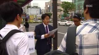 2015년 06월 30일 방송 전체 영상