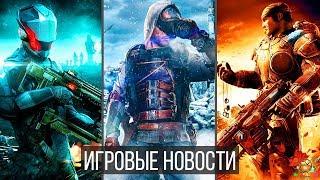Игровые Новости — Metro Exodus, Project Nova, Gears of War 5, DMC 5, Red Alert, Cyberpunk 2077, PS5
