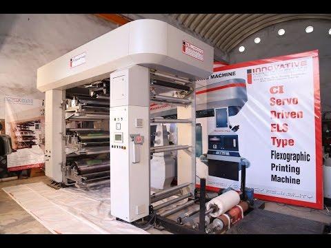 2 Colors Roll Paper Flexo Printing Machine
