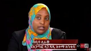 Tesfalem Arefayne - Korchach - Weqah ilkini - New Eritrean Music