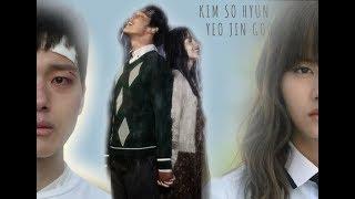 Ким Со Хен♥Е Чжин Гу//Kim So Hyun♥Yeo Jin Goo