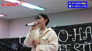 大原学園九州 小倉校 学園祭 カラオケバトル 予選会  NO6 はにかむ笑顔の可愛い 女子学生ソロ