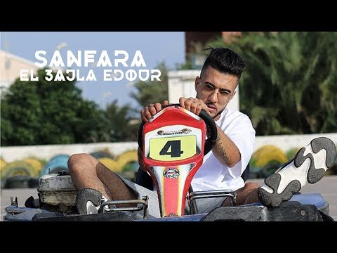 Sanfara - El 3ajla Edour