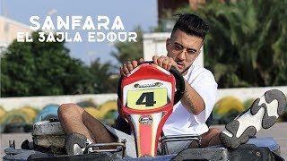 Sanfara   El 3ajla Edour | العجلة إدّور (Clip Officiel)
