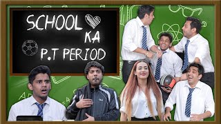 """THIS VIDEO IS ABOUT EVERYONES FAVOURITE PERIOD IN SCHOOL """"THE PT PERIOD"""" HOPE YOU ENJOYED THIS SCHOOL FUNNY VIDEO.   THIS VIDEO IS A BLEND OF SCHOOL LOVE STORY AND SOME SCHOOL FUNNY INCIDENTS. HOPE YOU ENJOYED THIS SCHOOL COMEDY VIDEO.   WATCH IT TILL THE END. MAZZA AYA TOH LIKE COMMENT SHARE KER K JANA. LOVE YOU GUYS.   Subscribe  https://www.youtube.com/channel/UCsSZ...    Vlog Channel-  https://www.youtube.com/channel/UCqEt...    Facebook.  https://www.facebook.com/Realshitvideos    Instagram-  @RealSHlT_Vines  https://www.instagram.com/realshit_vi...     Personal Instagram:   Shubham Gandhi-  https://instagram.com/theshubhamgandh...  Piyush Gurjar -  https://instagram.com/thepiyushgurjar...   Deepak Chauhan -  https://instagram.com/thedeepakchauha...   ROMANTIC SONG IN THE VIDEO BY RISHI ROY. Link to the song : https://youtu.be/VsItN96hzgs  PRODUCED BY- RealSHIT   CAST-  SHUBHAM GANDHI, PIYUSH GURJAR, DEEPAK CHAUHAN , TANVI CHILLAR DIRECTOR- Team RealSHlT & NIKHIL RAJVANSHI   CINEMATOGRAPHER-  NIKHIL RAJVANSHI    WRITERS- TEAM RealSHIT  EDITOR- HONEY & TEAM RealSHIT  Romantic Song By Rishi Roy- https://youtu.be/VsItN96hzgs"""