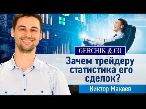 Сборник видео как зарабатывать на кранах биткоин