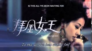 [ENG] Vanness Wu - Is This All (Material Queen OST)