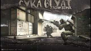 KoreK - CYKA BLYAT (Zachim remix)