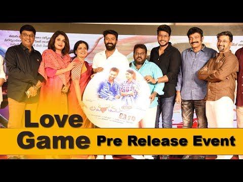 Love Game Pre Release Event