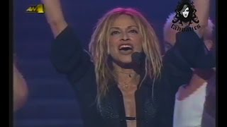 Anna Vissi - On A Night Like This, Miss Universe Pageant, Cyprus (2000) [fannatics.gr]