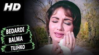 Bedardi Balma Tujhko | Lata Mangeshkar | Arzoo 1965 Songs