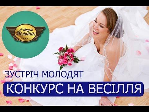 Андрій Мельник, відео 10