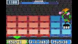ロックマンエグゼ4.5 フォルテ戦(オペレーションバトル)
