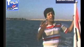 تحميل اغاني مصر يا ام الدنيا - سوزان عطية وتوفيق فريد MP3