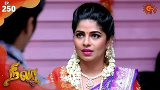 Nila - Episode 250 | 24th January 2020 | Sun TV Serial | Tamil Serial