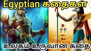 mythology stories in tamil - TH-Clip