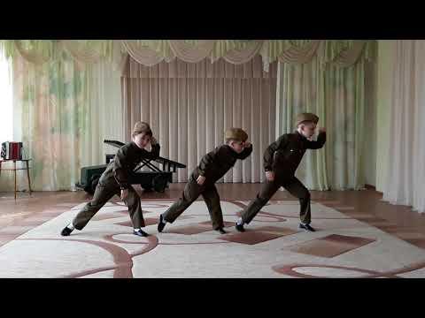 """Танец """"Три танкиста"""""""