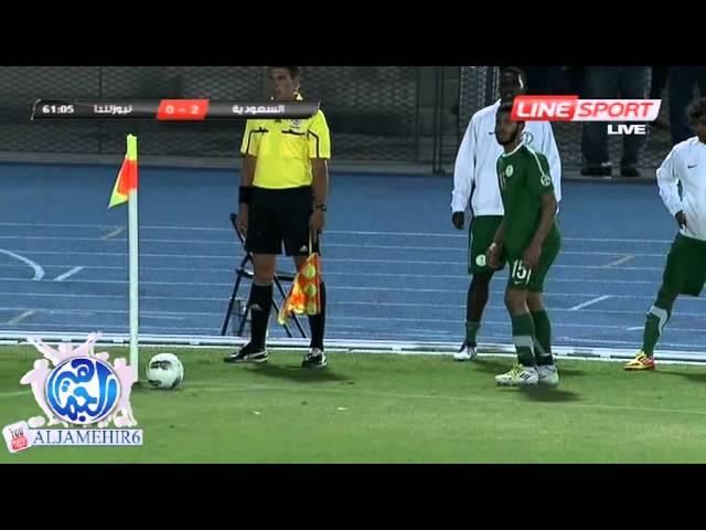 المنتخب السعودي يفوز على نيوزيلندا بـ 3 مقابل 0