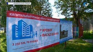 В детском отделении социального приюта в селе Мошенское идет масштабный ремонт