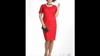 Платья для полных женщин - Белорусский трикотаж